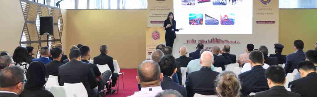 Milipol Qatar 2018 Seminar Programme