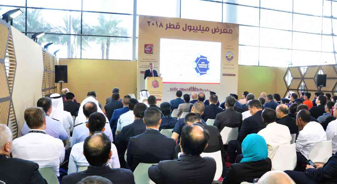 Milipol Qatar Seminar Programme