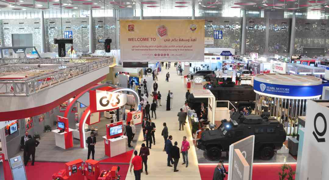Overview of Milipol Qatar