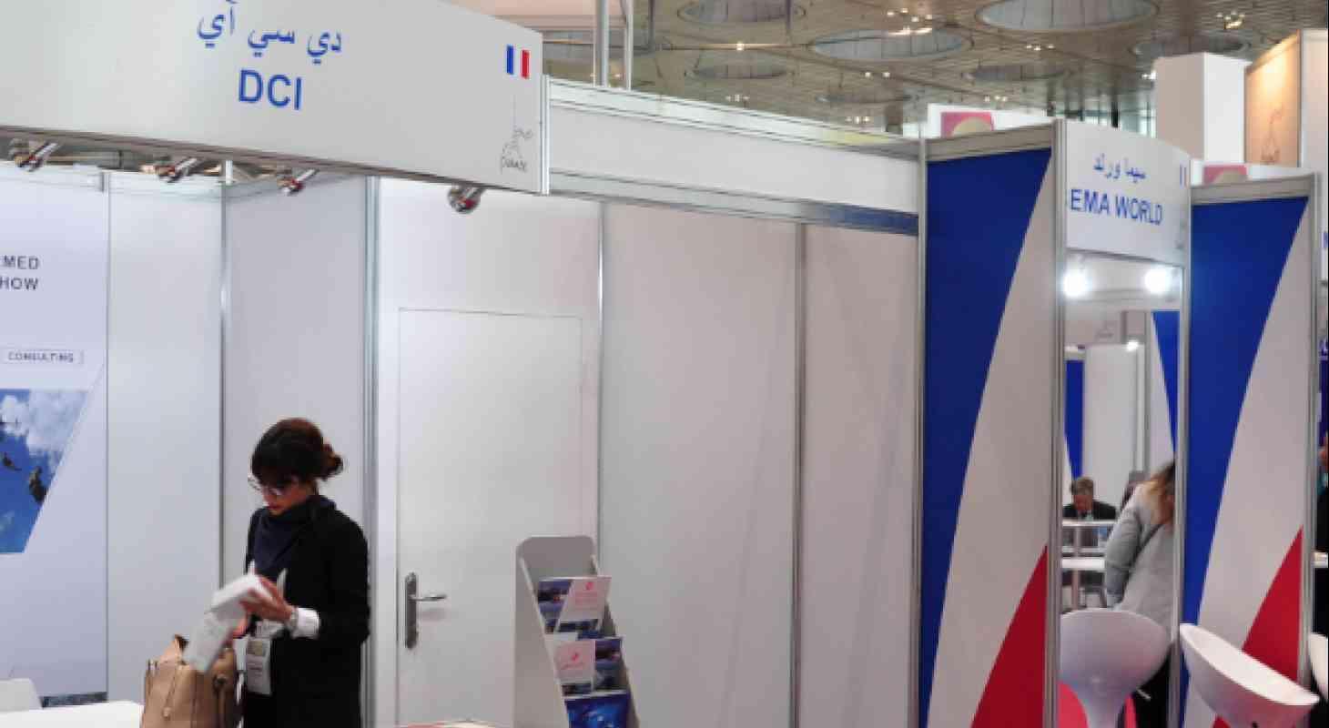 French Pavilion at Milipol Qatar
