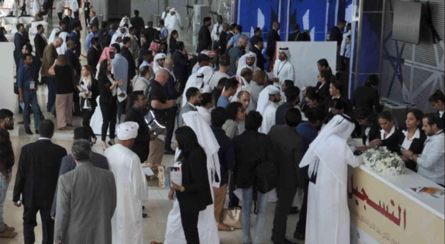Milipol Qatar visitor registration desk