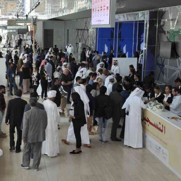 Milipol Qatar visitor registration desk
