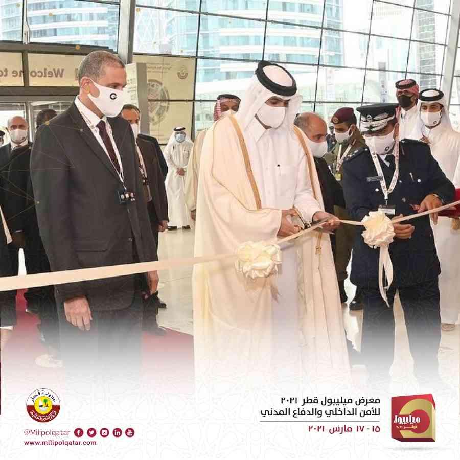 Closing Milipol Qatar 2021