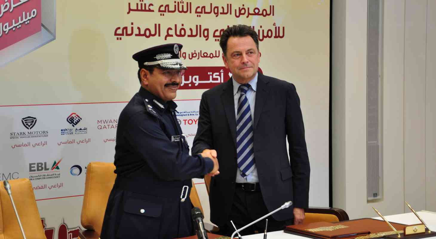 Milipol Qatar will be held from 26 to 28 October 2020 at Doha