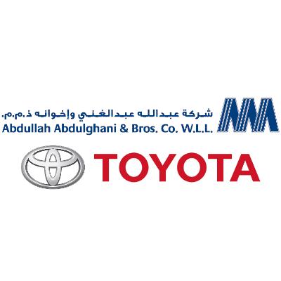 Abdullah Abdulghani & Bros, Sponsor of Milipol Qatar