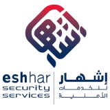 Eshhar Security Services, Main Sponsor of Milipol Qatar