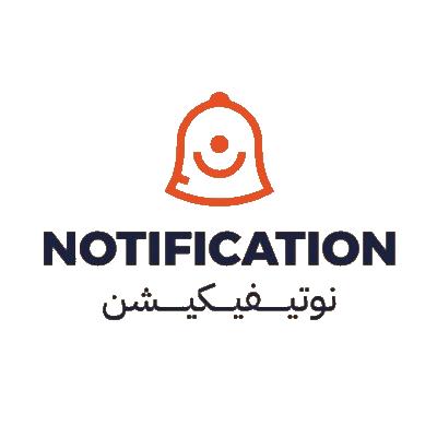Notification, Gold Sponsor of Milipol Qatar
