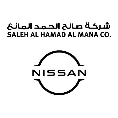 Saleh Al Hamad Al Mana (Nissan), Platinum Sponsor of Milipol Qatar