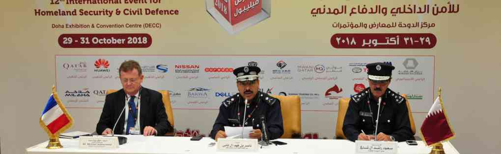 Milipol Qatar Press Conference