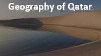 Qatar Geography