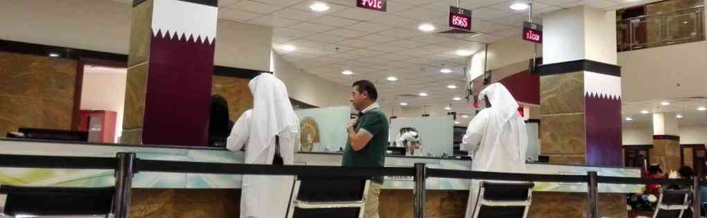 Visa request in Qatar