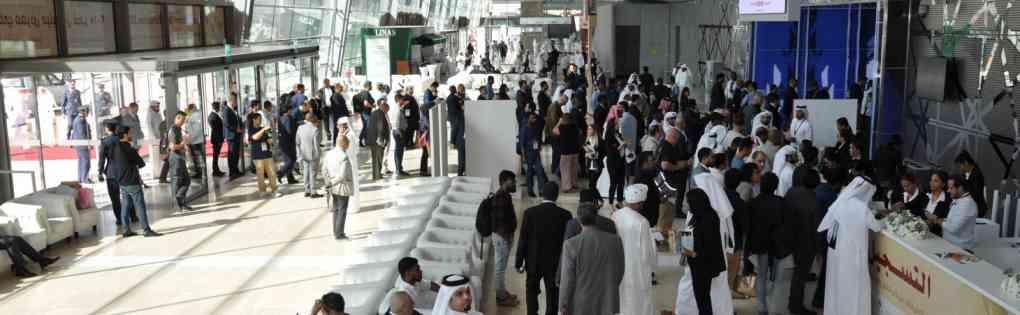 Milipol Qatar main entrance