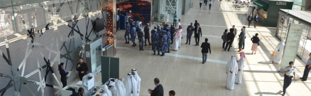 Entrée Milipol Qatar