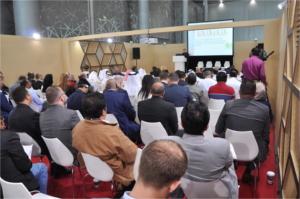 Salle de conférences Milipol Qatar 2016