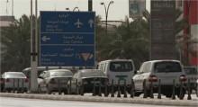 Venir en voiture particulière à Milipol Qatar