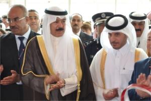 Inauguration et succès de Milipol Qatar 2016