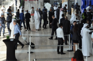 Accès visiteurs Milipol Qatar