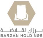 Barzan Holdings Sponsor Stratégique de Milipol Qatar 2018