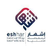 Eshhar Security Services Sponsor Diamant de Milipol Qatar 2018