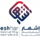 Eshhar Security Services Sponsor Diamant de Milipol Qatar 2018