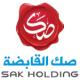 SAK Holding Groupe Sponsor Argent