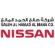 Saleh Al Hamad Al Mana Sponsor Diamant